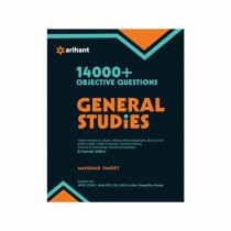 Arihant 14000 + Objective Questions - General Studies