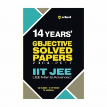 Arihant 14 Years IIT JEE Objective Solved Papers