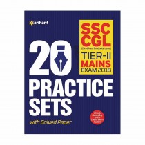Arihant 20 Practice Sets SSC Combined Graduate Level Mains Exam Tier-II 2018