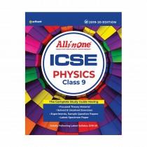 Arihant All In One ICSE PHYSICS Class 9