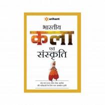Arihant Bhartiya Kala Avum Sanskriti