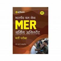 Arihant Bhartiya Thal Sena MER Nursing Assistant
