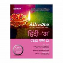 Arihant CBSE All In One Hindi A Class 9