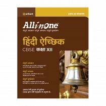 Arihant CBSE All In One HINDI AICHIK Class 12