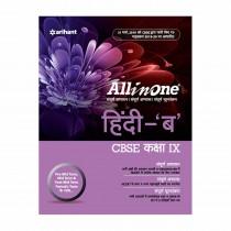Arihant CBSE All In One HINDI B Class 9
