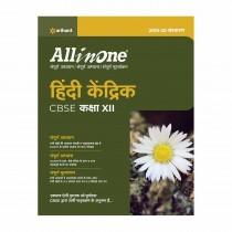 Arihant CBSE All In One Hindi Kendrik Kaksha Class 12