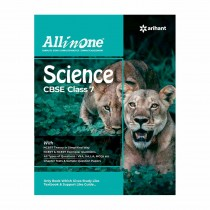 Arihant CBSE All In One SCIENCE Class 7