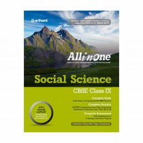 Arihant CBSE All In One SOCIAL SCIENCE Class 9