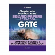 Arihant Computer Science and Information Technology Solved Papers GATE 2020