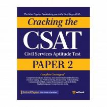 Arihant Cracking The CSAT (Civil Services Aptitude Test) Paper-2 English