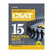 Arihant CSAT Civil Services Aptitude Test 15 Practice Sets - Paper-2 English
