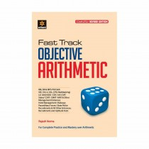 Arihant Fast Track Objective Arithmetic