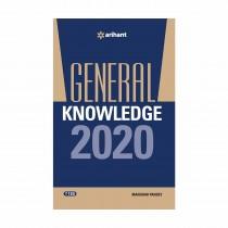 Arihant General Knowledge 2020