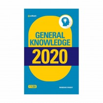 Arihant General Knowledge 2020 By Manohar Pandey