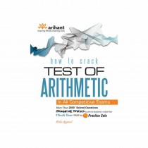 Arihant How to Crack - Test of Arithmetic