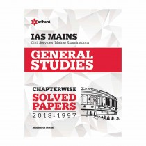Arihant IAS Mains ( Civil Services ( Main ) Examination General Studies Chapterwise Solved Papers 2018-1997