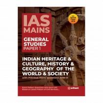 Arihant IAS Mains General Studies Paper 1