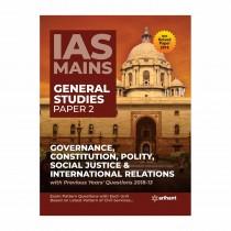 Arihant IAS Mains General Studies Paper 2