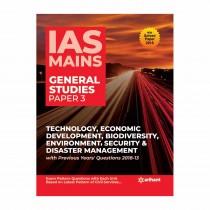 Arihant IAS Mains General Studies Paper 3