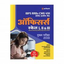 Arihant IBPS RRBs CWE-VIII Officers (Scale I II & III) Mukhiya Pariksha 2019