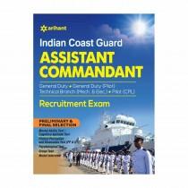 Arihant Indian Coast Guard ASSISTANT COMMANDANT Recruitment Exam