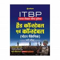 Arihant ITBP Head Constable avem Constable (Motor Mechanic) Bharti Pariksha