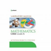 Arihant Laboratory manual MATHEMATICS class 10