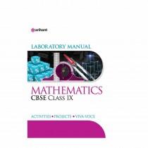 Arihant Laboratory manual MATHEMATICS class 9