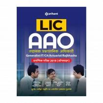 Arihant LIC AAO Prarambhik Pariksha 2019