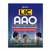 Arihant LIC AAO Preliminary Examination 2019