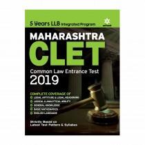 Arihant Maharashtra CLET 2019 for 5 Years Course