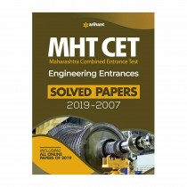Arihant MHT CET Engineering Entrance Solved Papers 2019-2007