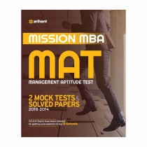 Arihant Mission MBA MAT Mock Tests and Solved papers