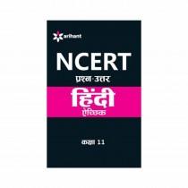 Arihant NCERT Prashn-Uttar Hindi - Aechhik for Class 11