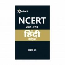 Arihant NCERT Prashn-Uttar Hindi - Kendrik for Class 11