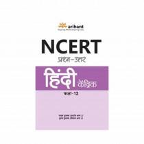 Arihant NCERT Prashn-Uttar Hindi - Kendrik for Class 12