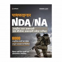 Arihant Pathfinder NDA NA National Defence Academy & Naval Academy Entrance Examination Hindi
