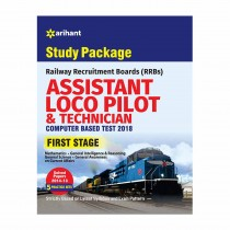 Arihant Railway Assistant Loco Pilot And Technician 2018