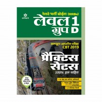 Arihant RRB Group D Solved Papers and Practices sets Hindi 2019