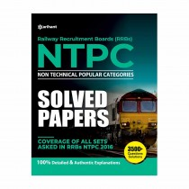 Arihant RRB NTPC Solved Papers 2019