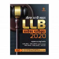 Arihant Self Study Package LLB Pravesh Pariksha 2019