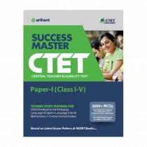 Arihant Success Master CTET Paper-I Class 1 to 5 2019