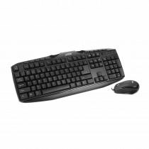 Artis USB Multimedia Keyboard & Mouse Combo C30