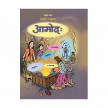 Balbharti Amod Sampurn Sanksurut For Class 8