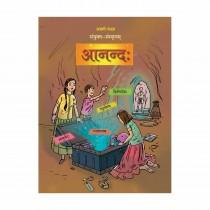 Balbharti Anand Sanyukt Sanskrutm For Class 8