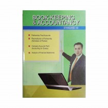 Balbharti Book Keeping & Accountancy For Class 12 (English Medium)