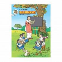 Balbharti English For Class 1 (English Medium)