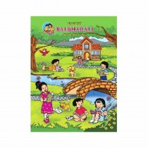 Balbharti English For Class 3 (English Medium)
