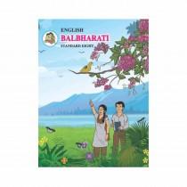 Balbharti English For Class 8 (English Medium)