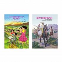 Balbharti Environmental Studies 1 & 2 For Class 4 (English Medium)